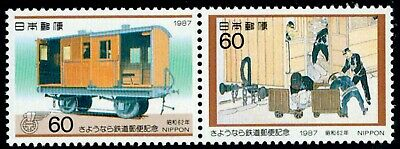 Japan 1987 SC 1733a - Termination of Railway Post Offices - Trains - 2V Pair MNH