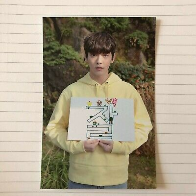 TOMORROW BY TOGETHER (TXT) Broadcast Cards (Ver. 1) Soobin