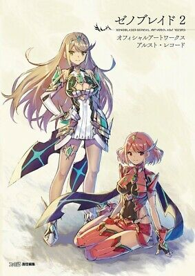 NEW Xenoblade 2 Official Art Works Alst Record Book