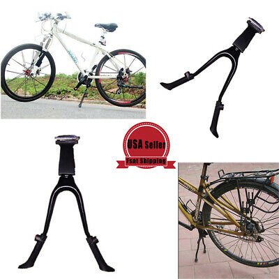 Double Leg Side Stand Kick Kickstand Bike Support Spring Center Bicycle