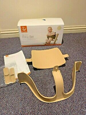 Stokke Tripp Trapp High Chair Baby Set - New / Opened Box - Natural / Beige