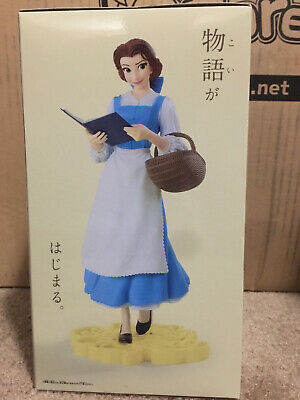 New Disney Characters Starry Belle EXQ Figure BANPRESTO Beauty and the Beast