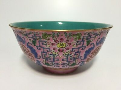Chinese Antique Famille Rose Porcelain Bowl 18th/19th Century Yongzheng Mark