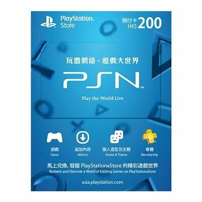 Sony Hong Kong Playstation Network PSN HKD 200 Card PS4 PS3 Vita PSP