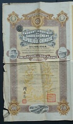 China - Republic of China - Industrial Gold loan 1914 - 5% bond for 500 francs