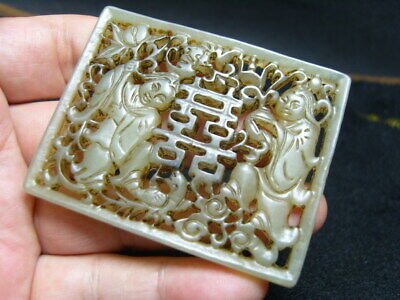 CARVED EARLY CHINESE  JADE  Belt decoration   - See Video         5