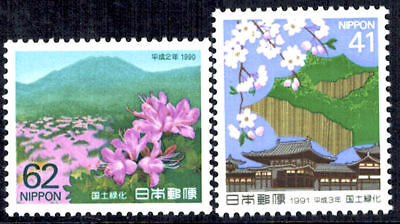 Japan 1990-1 SC 2023 2085 - National Forestation Issues - MNH