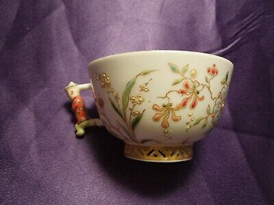 Porcelain China Tea Cup Oriental Style Chinese Man Handle Floral Gold Accents