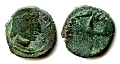 Imitation of Roman Imperial AE4, struck in Sri Lanka, 400's AD, cross in wreath