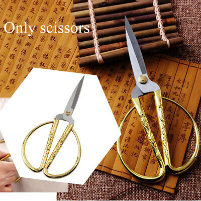 Embroidery Phoenix Tailor Scissors Fabric Cutter Sewing Shears Stainless Steel