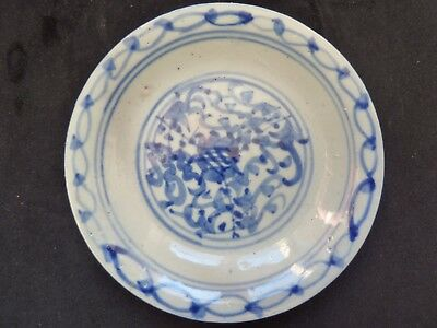 Ancien Plat En Porcelaine De Chine Kangxi . Antique Porcelain Kangxi Dish China.