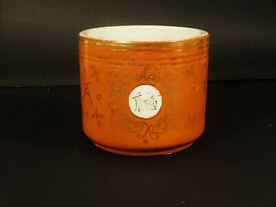 Chinese antique late 19thC - Early Republic Coral Gilt Calligraphy Brush Pot