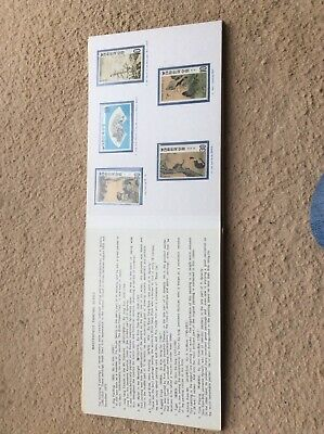 Korean Art series stamps 1970 full set in book mint condition