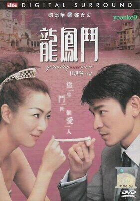 Yesterday Once More (2004) Movie English Sub_ DVD _ All Region _ Andy Lau