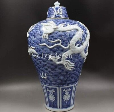 19'' chinese blue and white porcelain handwork relief dragon jar vase