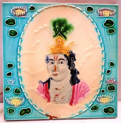 Tile Lord Krishna Vintage Ceramic Porcelain Art Nouveau Collectibles Majolica