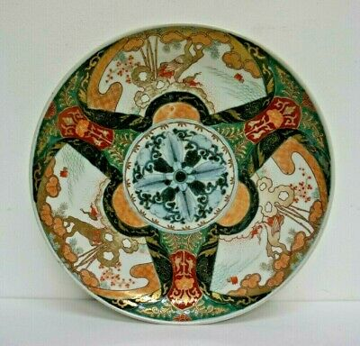 "Large 12"" Antique Japanese Imari Porcelain Charger Plate w/ Bird Decoration"