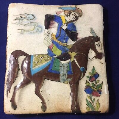 Antique Large Islamic Tile Persian: horse/hunter w bow & Arrows/flowers/horseman