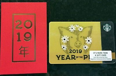 NEW Starbucks CHINESE YEAR of PIG Lunar 2019 GIFT CARD + Custom SLEEVE