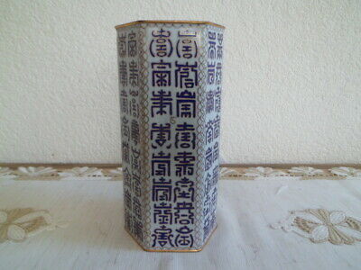 Cloisonné Vase Emaille Metall Messing Japan