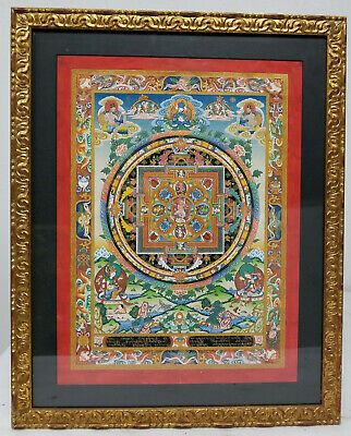 Antique Fine Tibetan Chinese Thangka Mandala Painting Buddhist Gilt Silk
