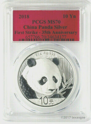2018 1oz.10 Yuan China Silver Panda .999 Silver PCGS MS70 First Strike Red Label