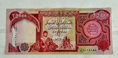 25000 NEW IRAQI DINAR Circulated in Excellent Condition