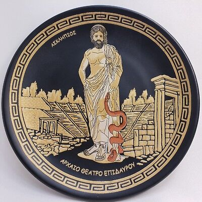 Asclepius or Asklipios God of Medicine Rare Ancient Greek Art Pottery Plate