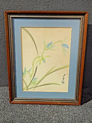 Asian Oriental Influence Floral Picture Water Color Painting Signed Brown Frame