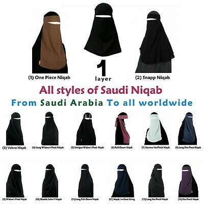 Saudi NIQAB all Styles ONE LAYER Face Cover Veil HIJAB ISLAMIC Wholesale Lot 12