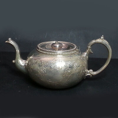 EMBOSSED FLORAL TEA POT COFFEE POT Silverplated