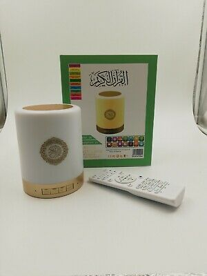 Ramadan Smart Quran Speaker LED Touch Lamp Light Bluetooth Wireless Perfect Gift