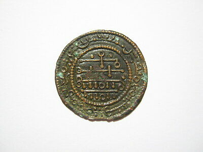 Bela III.(1172-1196) of Arpad dynasty, Medieval Copper Coin, ÉH# 115, H# 73