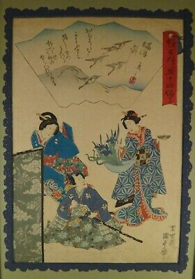 "Antique Japanese Woodblock Print, Mid-19th cent. 13"" x 8 7/8""."