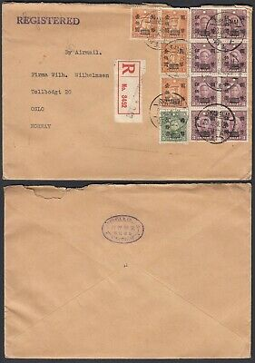 China 1946 - Registered Airmail cover to Oslo-Norway ...... (7G-29446) B8266