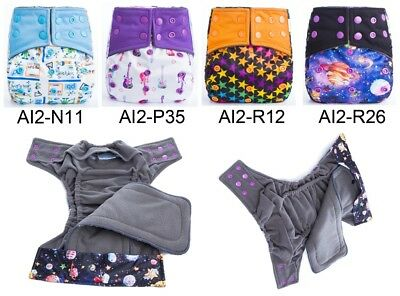 Resuable Bamboo Charcoal Cloth Diaper AI2 Baby Cloth, Double Gusset with Insert