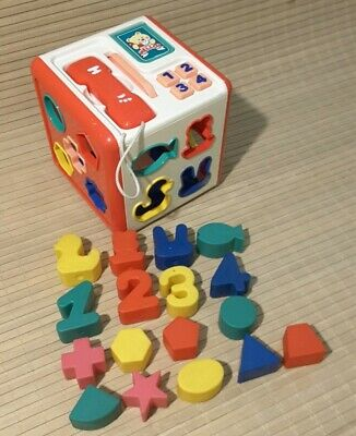 Redbox Cube Learning Shapes Numbers Colours Childs Toy Sorter Puzzle Vintage