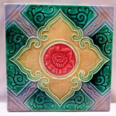 Tile Vintage Japan Dk Ceramic Majolica Art Nouveau Geometric Design Genuine #208