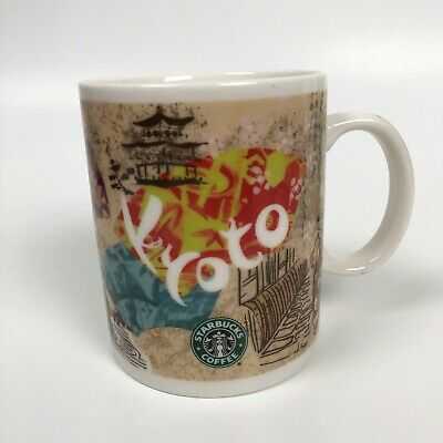 Starbucks KyotoJapan Coffee Mug Colorful 2004Collectible bfgyIY7vm6