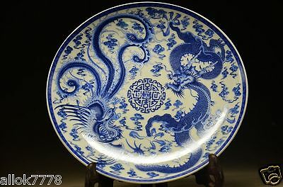 Chinese Blue And White Porcelain Hand-Painted Dragon & Phoenix Plate & Qing Mark