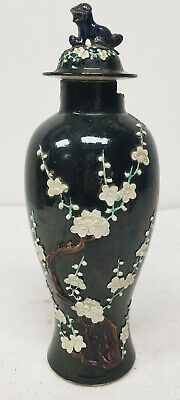 Antique Chinese Famille Noire Vase Prunus Decoration As Is Reign Mark Seal
