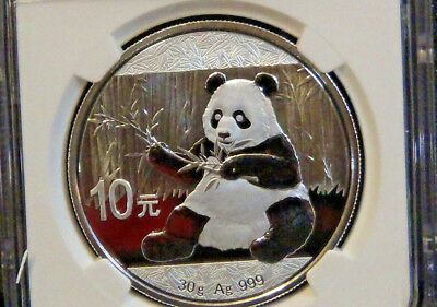 2017 China Silver Panda (30 g) 10 Yuan - NGC MS70 - Early Releases Panda Label