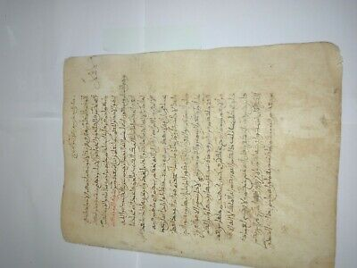 Authentic Islamic Arabic Manuscript. As Ibn Al-Bawwab Art