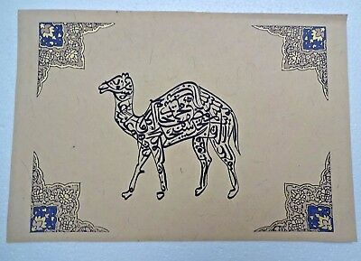 Antique Islamic Naqsh Calligraphy camel rare quran Arabic Persian Zoomorphic Art