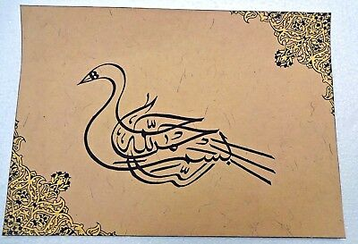 Antique Islamic Naqsh Calligraphy Duck Quran Arabic Persian Zoomorphic Art # 51