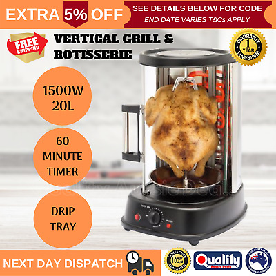 Electric Rotisserie Vertical Grill & Multi-functional Rotating BBQ Grill 1500W