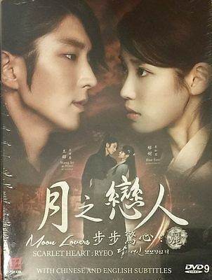 MOON LOVERS: SCARLET Heart Ryeo (Korean TV Series) DVD English Sub _