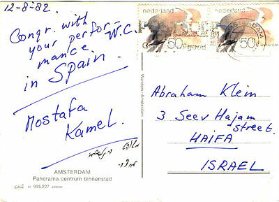 Postcard Signed By Egyptian Referee Mustafa Kemal 1982 FIFA World Cup