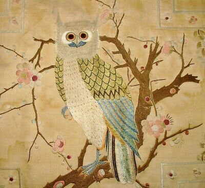Fabulous Antique Chinese Silk Finely Embroidered Embroidery Owl 19 by 19 inches