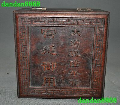 """6""""Marked Chinese dynasty rosewood wood Carving Calligraphy Text Box Boxes"""